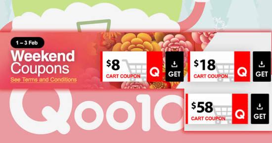 coupons for qoo10