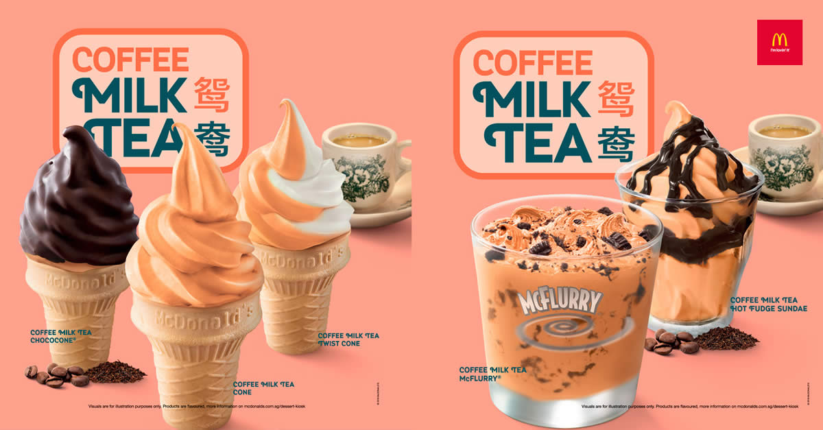 SG McDonald's selling Coffee Milk Tea McFlurry Promo for only S till Dec 16, here's how to redeem it