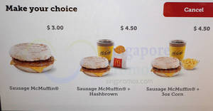 Mcdonald's breakfast menu prices as of 5 March 2019