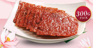 Featured image for Fragrance Foodstuff Mother's Day special deal: $8.99 (U.P. $16.80) Signature Sliced Tender Bak Kwa (300g) from 8 May 2019