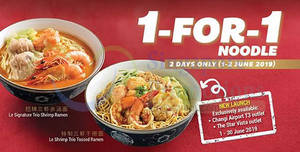 Featured image for Le Shrimp Ramen to offer 1-for-1 Noodle (ALL-Day) at two outlets on 1 & 2 June 2019