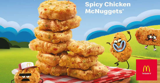 Featured image for McDonald's Spicy Chicken McNuggets® and Curry Sauce Bottle are back from 1 January 2020