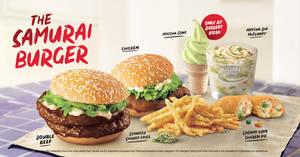 Mcdonald S Shaker Fries Mar 2020 Singpromos Com