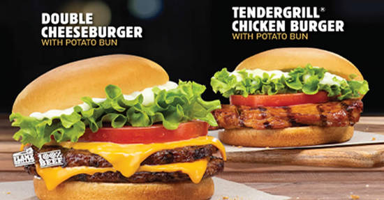 Featured image for Burger King introduces the Potato Bun for a fulfilling burger experience from 27 August 2019