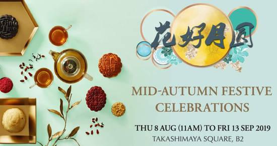 Featured image for Takashimaya Mid-Autumn Festive Celebrations from 8 Aug - 13 Sep 2019