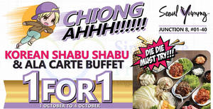 Featured image for 1-for-1 Korean Shabu Shabu & Ala Carte Buffet at Seoul Yummy (Junction 8) from 1 – 4 October 2019