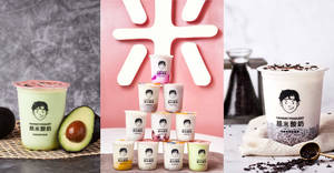 Featured image for Yanmi Yogurt will be offering 1 FOR 1 storewide at their first outlet at Funan from 26 to 28 October 2019