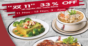 Dian Xiao Er: 33% off any regular priced ala-carte items from 11 Nov to 15 Nov 2019 (3-5pm)