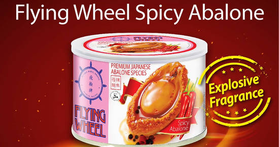 Featured image for Buy-2-Get-1-Free Flying Wheel SPICY Abalone (5-6pcs 170g) from 25 Dec 2019