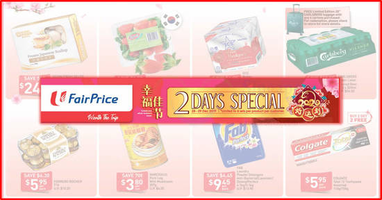 Featured image for Fairprice 2-Days Specials: Ferrero Rocher, Frozen Japanese Scallop, SCS Butter & more from 28 - 29 Dec 2019
