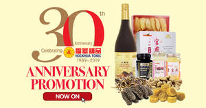 Hockhua Tonic 30th Anniversary Sale now on till 22 December 2019