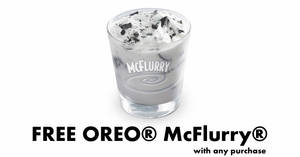 McDonald's: Free OREO® McFlurry® with any purchase via the app from 14 – 16 December 2019