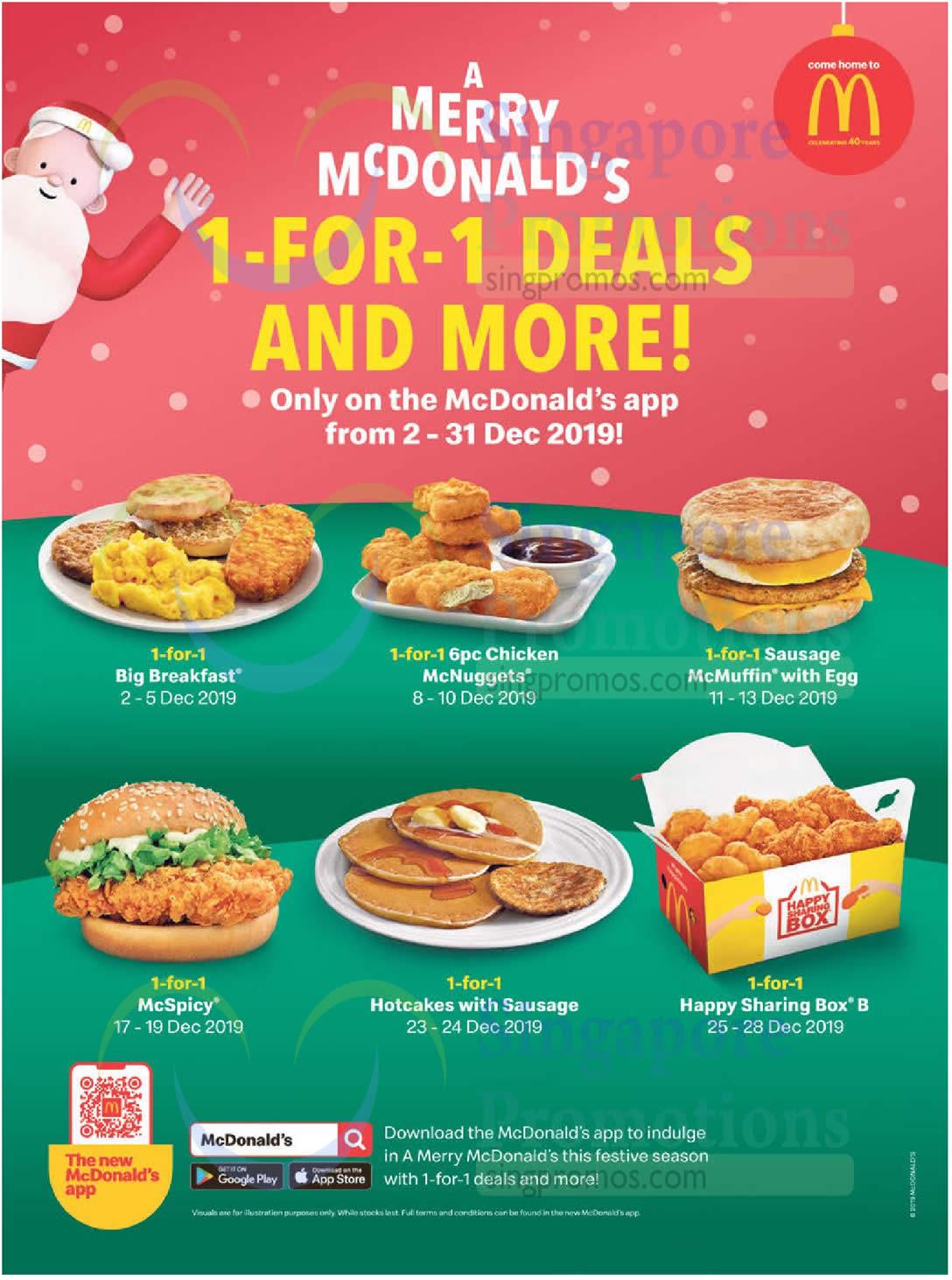 McDonalds 2 Dec 2019