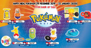 McDonald's latest Happy Meal toys features Pokemon from 19 Dec 2019 – 22 Jan 2020
