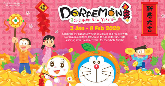 Featured image for Meet-and-Greet with Doraemon, Nobita and Shizuka at AMK Hub from 10 - 12 Jan 2020