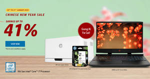Save up to 41% at HP S'pore online store in the latest Chinese New Year sale till 31 January 2020