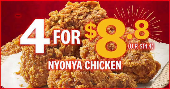 Featured image for From 28 Jan to 31 Jan, get 4 pcs of KFC's Nyonya Chicken for only $8.80 (U.P. $14.40)