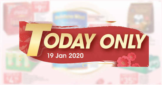 Featured image for NTUC Fairprice 1-day deals on Sun, 19 January 2020 - Golden Chef Australian Premium Wild Abalone, Coca-Cola Classic & More