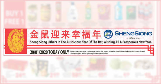 Featured image for Sheng Siong ONE-day deals on 20 Jan: Buy-1-Get-1-Free Pringles, Dove, Heaven & Earth, Dettol & More