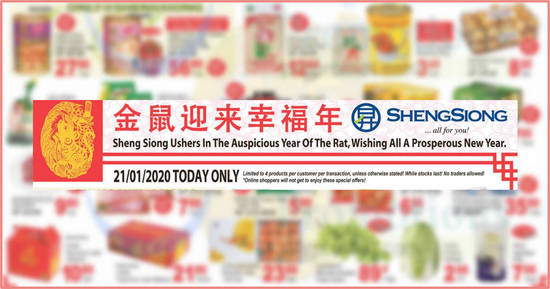 Featured image for Sheng Siong ONE-day deals on 21 Jan: Ferrero Rocher, Happy Family Abalone, Songhe Thai Fragrant Rice & More