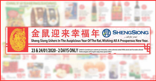 Featured image for Sheng Siong TWO-day deals on 23 - 24 Jan: Frozen XL Japanese Scallops at 47% off, Jean Fresh Frozen Boiled Scallop Meat & More