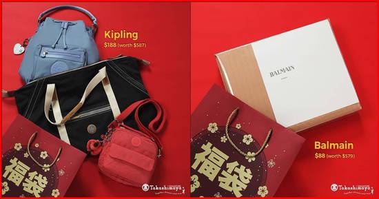 Featured image for Takashimaya Prosperity Bags will be launching on Monday, 27 January 2020