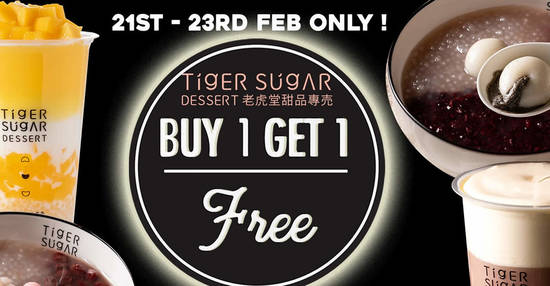 Featured image for Tiger Sugar: 1-for-1 all desserts at Capitol Singapore from 21 - 23 February 2020