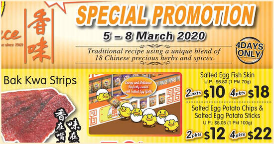 Featured image for Fragrance Bak Kwa offers valid exclusively this weekend (5 - 8 March 2020)