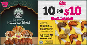 Shake Shake In A Tub: 10pcs-for-$10 takeaway promotion in celebration of being halal certified by MUIS! From 3 – 10 July 2020