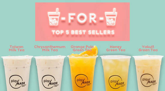Featured image for Playmade by 丸作: 1-for-1 for the top 5 drinks at their newest Westgate outlet from 16 - 19 July 2020