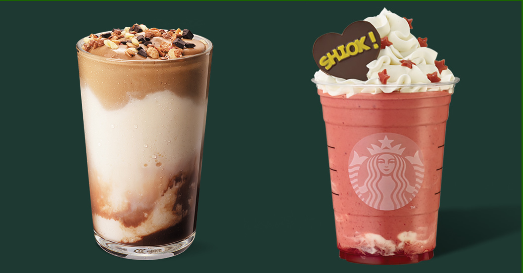 Featured image for Starbucks celebrates the human spirit with the Undefeated Collection and the all-new SHIOK-Ah-Ccino (From 15 July 2020)