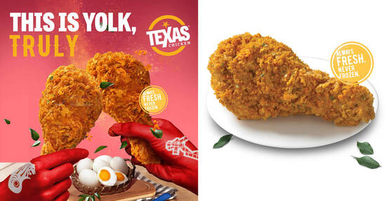 Featured image for Texas Chicken brings back Real Salted Egg Fried Chicken in celebration of National Day from 16 July - 26 August 2020