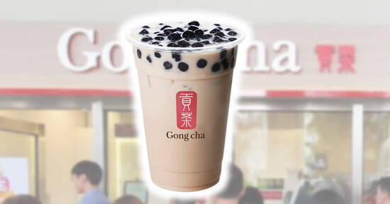 Featured image for Gong Cha: Save $1.10 off every purchase of Large-sized Pearl Milk Tea this weekend from 8 - 10 August 2020