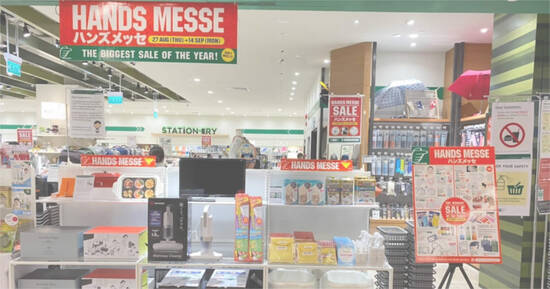 """Featured image for Tokyu Hands annual biggest sale """"Hands Messe"""" will be happening from 27 August - 14 September 2020"""