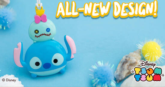 Featured image for EZ-Link releases all-new Disney Tsum Tsum Stitch & Scrump EZ-Charm (From 29 Sep 2020)