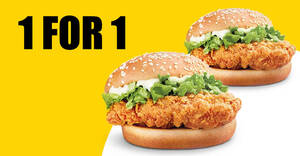 McDonald's will be offering 1-for-1 McSpicy® Burger from 21 – 23 September 2020