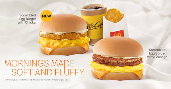 Featured image for McDonald's: The Scrambled Egg Burger is returning in two editions from 3 September 2020