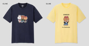 Uniqlo launches new UT featuring LINE Friends (From 21 Sep 2020)