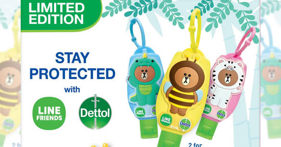 Featured image for Dettol has LINE Friends Hand Sanitizer Line Bag Tags (From 16 Oct 2020)