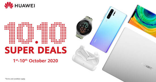 Featured image for Huawei has announced their 10.10 promotions and deals valid from today till 10 October 2020