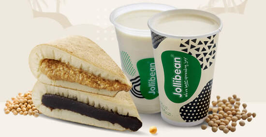Featured image for Jollibean: S$1.99 for Pancake Set redeemable at over 20 outlets (From 29 October 2020)