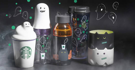 Featured image for Starbucks Halloween collection will be available from Wednesday, 7 October 2020