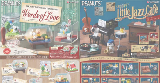 Featured image for TOKYU HANDS celebrates PEANUTS 70th anniversary with themed merchandise till 16 Nov 2020