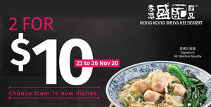 $10 nett for 2 mains with Free Flow SK Mango Pomelo Sago at Hong Kong Sheng Kee Dessert (23 – 26 Nov 2020)