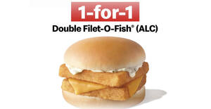 McDonald's will be offering 1-for-1 Double Filet-O-Fish Burger from 11 – 13 Jan 2021