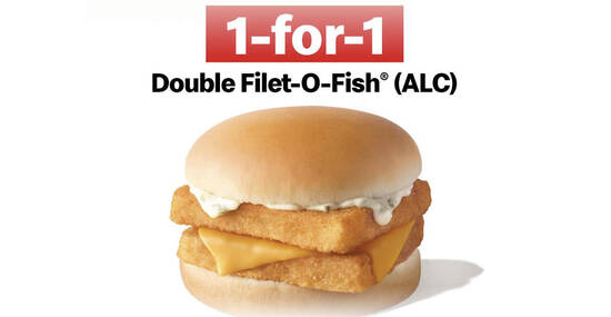 Featured image for McDonald's will be offering 1-for-1 Double Filet-O-Fish Burger from 18 - 19 Mar 2021