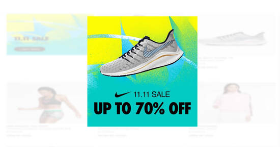 Featured image for Nike 11.11 online sale offers discounts of up to 70% off now till 11 November 2020