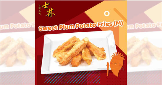 Featured image for Shihlin Taiwan Street Snacks: Enjoy 50% off Sweet Plum Potato Fries (M) at $1.50 with PAssion cards till 3 Dec 2020
