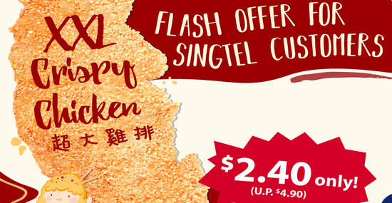 Featured image for Shihlin Taiwan Street Snacks: $2.40 (U.P $4.90) for a XXL Crispy Chicken for Singtel Customers till 19 Nov 2020