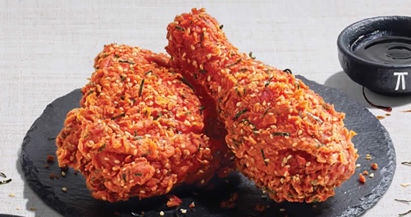 Featured image for KFC: New Shoyu Crunch Chicken and Marshmallow Chocolate Hazelnut Egg Tart (From 25 Nov 2020)